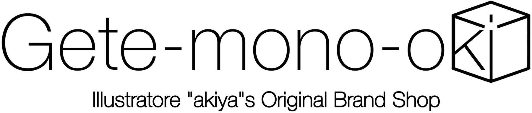 Gete-mono-oki|Illustrator「アキヤ」OFFICIAL SITE Illustrator「アキヤ」のオフィシャルサイトです。ロゴやポップ、ステッカーなど様々なデザイン制作を承っています。2019年、オリジナルブランド「Gete-mono-oki」を立ち上げ、自らデザインしたファッションアイテムやイラスト、雑貨などの販売を開始。また、ライブやレコーディングなどフリーのドラマーとしても活動中。